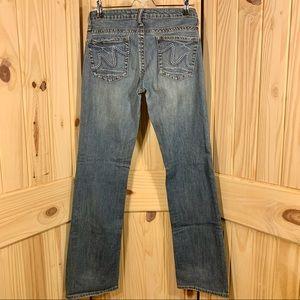 🌵 Adiktd Denim Boot Cut Jeans 👖
